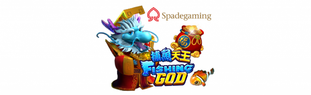 fishing-god-review