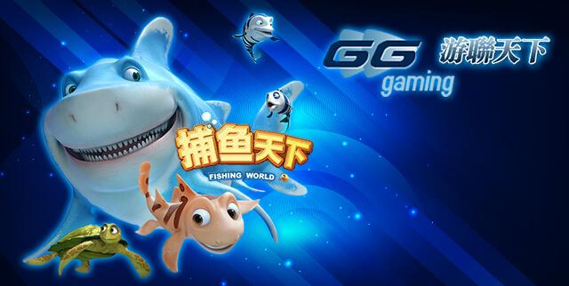 gg global gaming