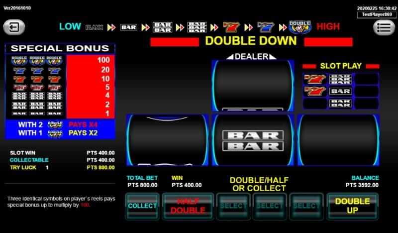 ultimate bonus game