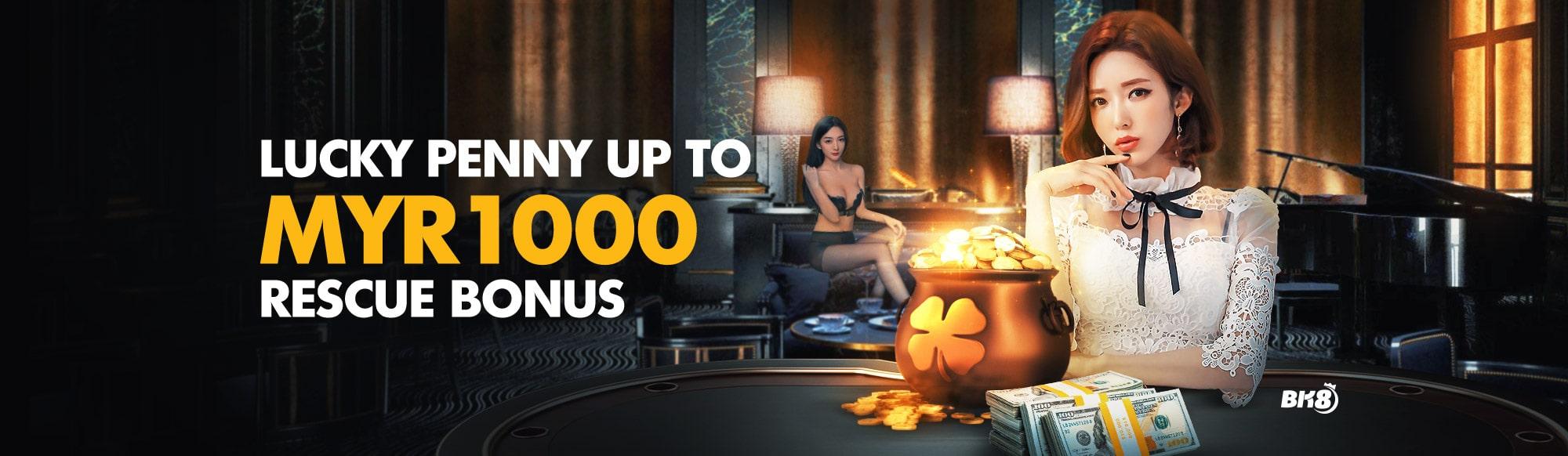 马来西亚网上赌场促销