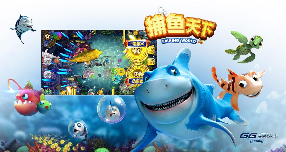 GG Fishing Game
