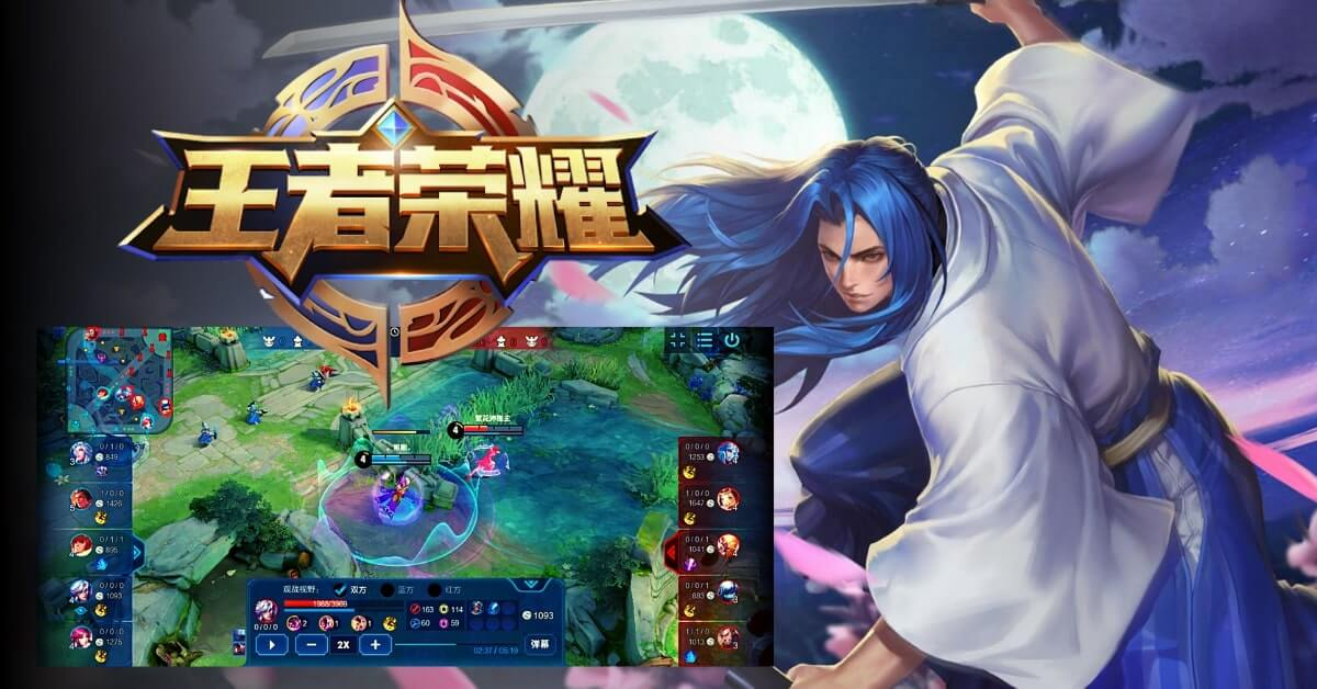 King of Glory - The MOBA Game