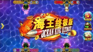 Ocean King Ultimate Mode