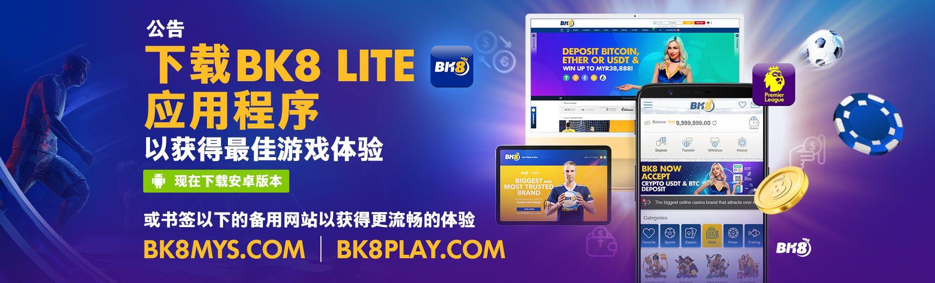 马来西亚网上赌场