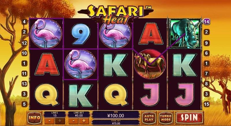How to Play Safari Heat Slot Game